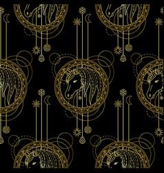 Geometric unicorn seamless pattern vector