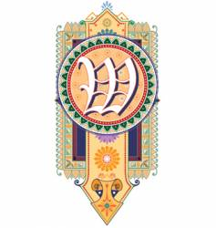 royal letter W vector image