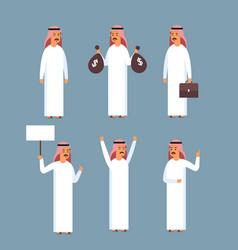 Arab man set islam businessman wearing vector