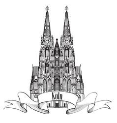 german city cologne travel symbol koln dom vector image vector image