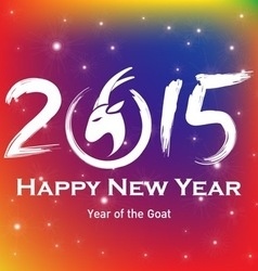 Holidays new year 2015 of the goat vector