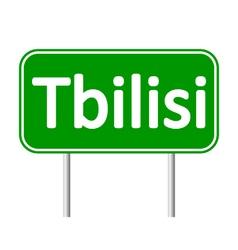 Tbilisi road sign vector