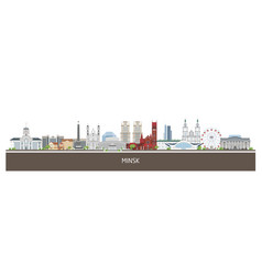 Background with minsk city buildings and place for vector