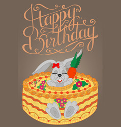 happy birthday inscription greeting card with vector image vector image