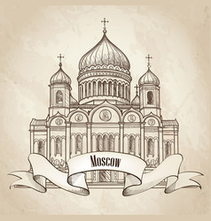 moscow travel city sign cathedral of christ the vector image