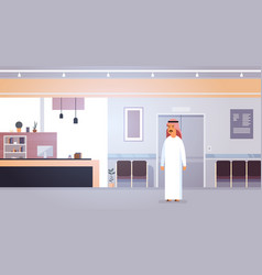 Arab business man entrepreneur in modern office vector