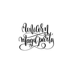 unicorn magic party - black and white handwritten vector image