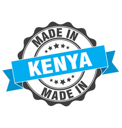 made in kenya round seal vector image vector image