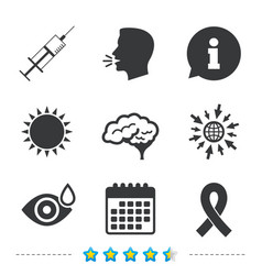 Medicine icons syringe eye brain and ribbon vector
