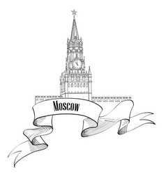 Kremlin spasskaya tower red square moscow russia vector