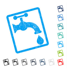 Water tap icon rubber watermark vector