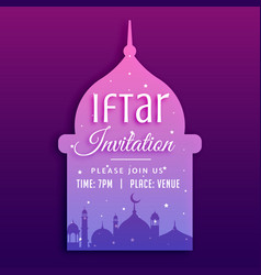 Iftar party invitation background with mosque vector