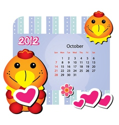 october animal calendar vector image vector image