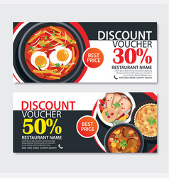 discount voucher french food template design vector image