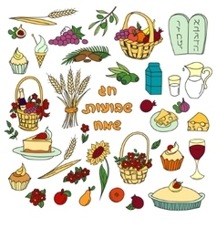 Shavuot doodles set vector