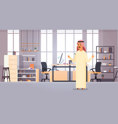 Arab business man entrepreneur in modern office vector
