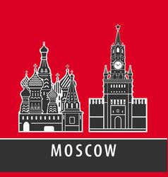 Moscow symbol vector