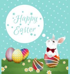 easter egg and bunny on polka dot vector image