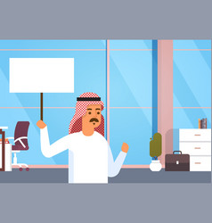 Arab business man hold banner empty copy space vector