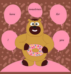 bear with sweetness vector image