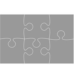 grey piece puzzle jigsaw vector image