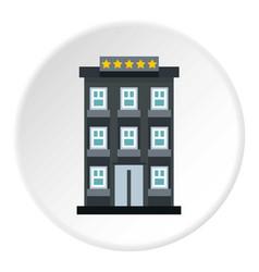 hotel icon circle vector image