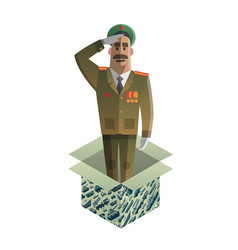 Isometric gift for day of defenders of fatherland vector