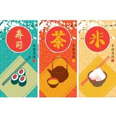 Oriental cuisine vector image
