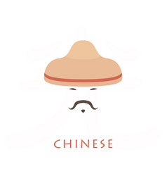 chinese man over white background vector image