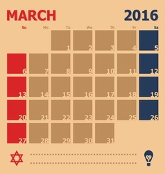 March 2016 monthly calendar template vector image
