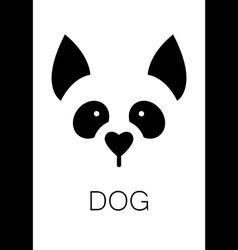 dog animal template vector image