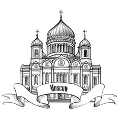 Moscow travel city sign cathedral of christ the vector