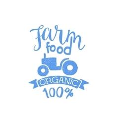 Farm food blue vintage emblem vector