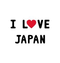 I love japan1 vector