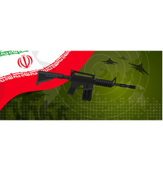 iran military power army defense industry war and vector image vector image
