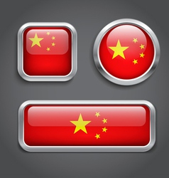China flag buttons vector