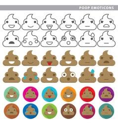 poop emoticons vector image vector image