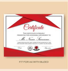 Modern verified certificate background template vector