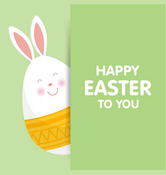 Cute easter egg isolated vector