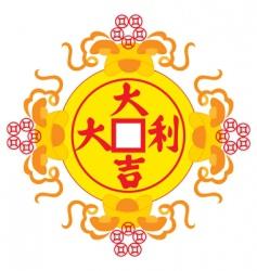 Oriental prosperity symbol vector