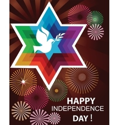 Happy Birthday Israel - Happy Independence Day vector image