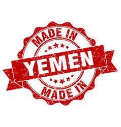made in yemen round seal vector image vector image