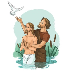 baptism of jesus christ vector image