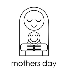 Mothers day template vector