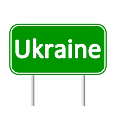 Ukraine road sign vector