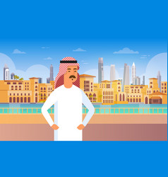 Arab man walking modern city building cityscape vector