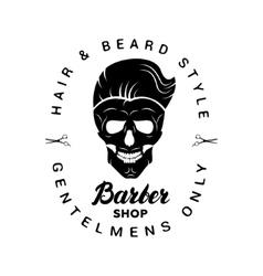 Black barbershop logo label badge with lettering vector image
