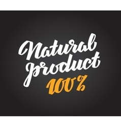 Natural product calligraphic inscription or text vector