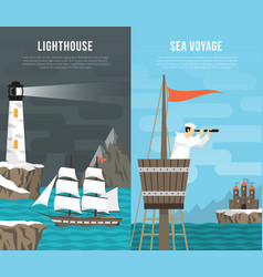 Nautical vertical banners set vector