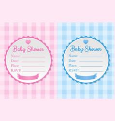 Baby shower set vector